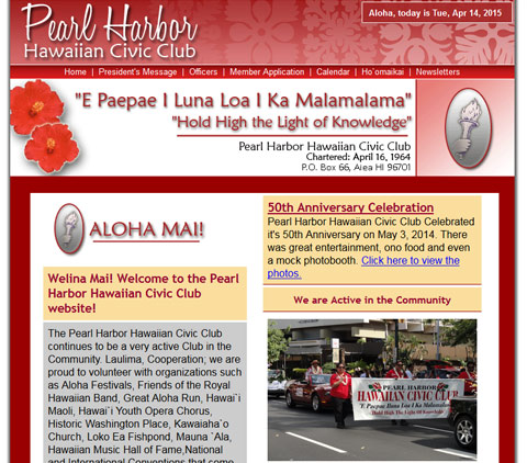 Pearl Harbor Hawaiian Civic Club